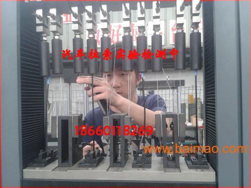 【恒瑞】WDW六工位汽车拉索效率试验机