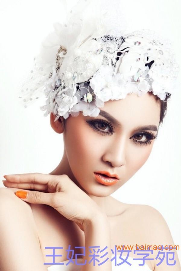 影楼化妆培训动态 影楼化妆培训还是王妃彩妆好