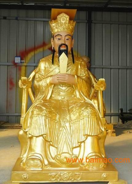 供应铜雕佛像玉皇大帝 铜雕塑 铸铜佛像厂厂家/批发/供应商