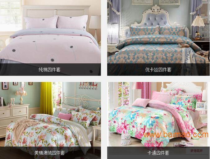 哪里有技术优良的南通家纺在线 南通厂家供应床上用品图片