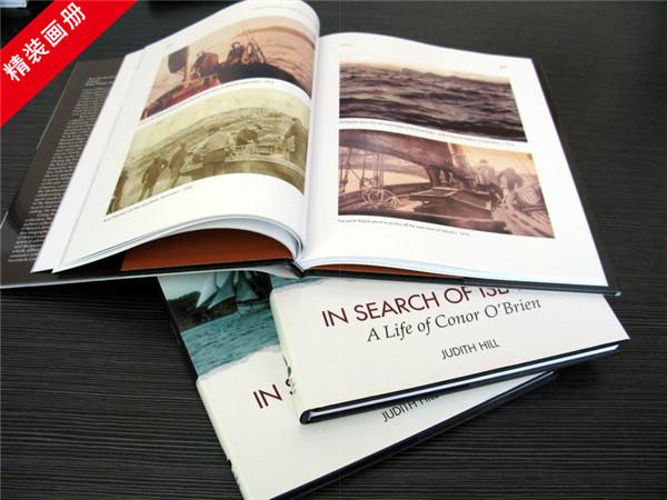 厦门公司期刊印刷