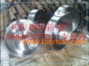 鹤壁西街铸造厂-优质行车轮组毛坯件