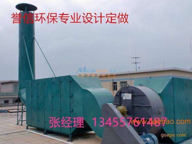 河北漆雾净化设备生产厂家[誉信]漆雾净化设备哪家质量好v漆雾净化设备优势