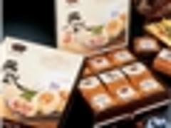 稻香村月餅批發代理推銷,嘉屹偉業好評率高的稻香村月餅廠家出售