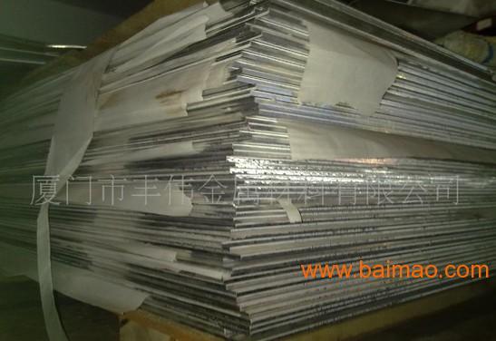 廈門鋁板加工