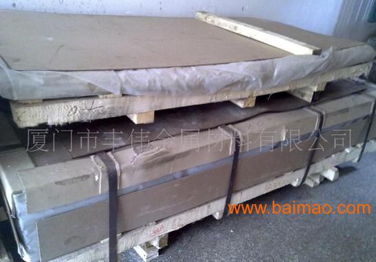 廈門較大工業鋁型鋁板批發發商