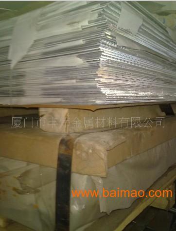 廈門工業鋁型材批發