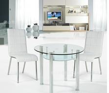 玻璃会议办公桌批发