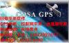 珠海GPS控制网平差软件,深圳科傻平差软件总代理
