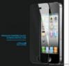 31大家是如何选择手机保护膜的呢?|河北手机防爆膜