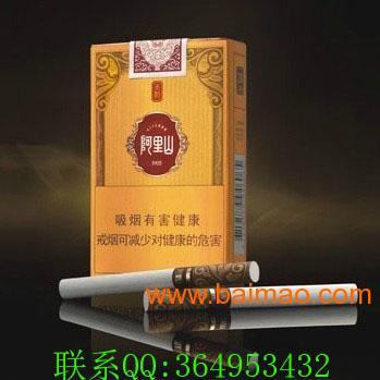 阿里山天韵 是来自台湾的进口烟吗 ,阿里山天韵 是来自台湾的进口烟吗 生产厂家,阿里山天韵 是来自台湾的进口烟吗 价格