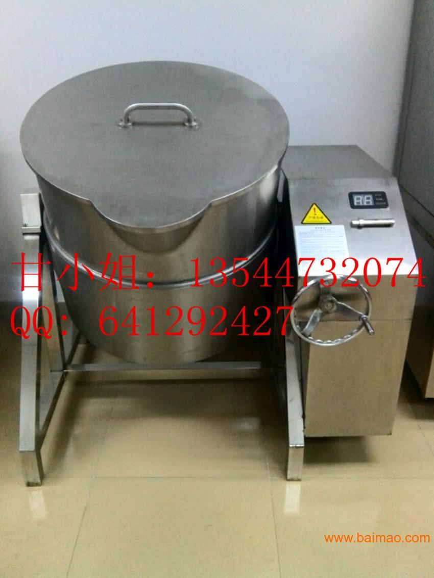 低汤灶 商用-低汤灶 商用批发、促销价格、产地货源 - 阿里巴巴
