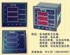 NTE640三相智能液晶表西安亚川热卖产品