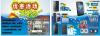 【萬得瑞】福永手機專賣店宣傳單設計印刷 沙井宣傳單