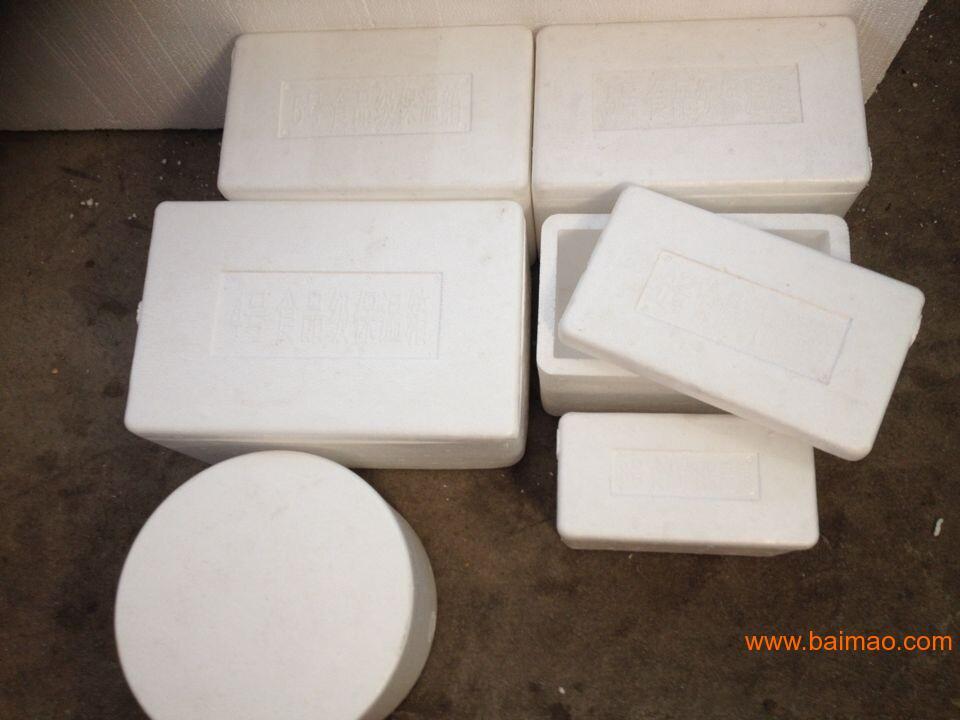 eps食品级泡沫箱 各种尺寸可配套定做,eps食品级泡沫箱 各种尺寸可配套定做生产厂家,eps食品级泡沫箱 各种尺寸可配套定做价格