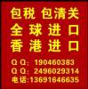 香港包税进口我的美丽日记面膜到上海