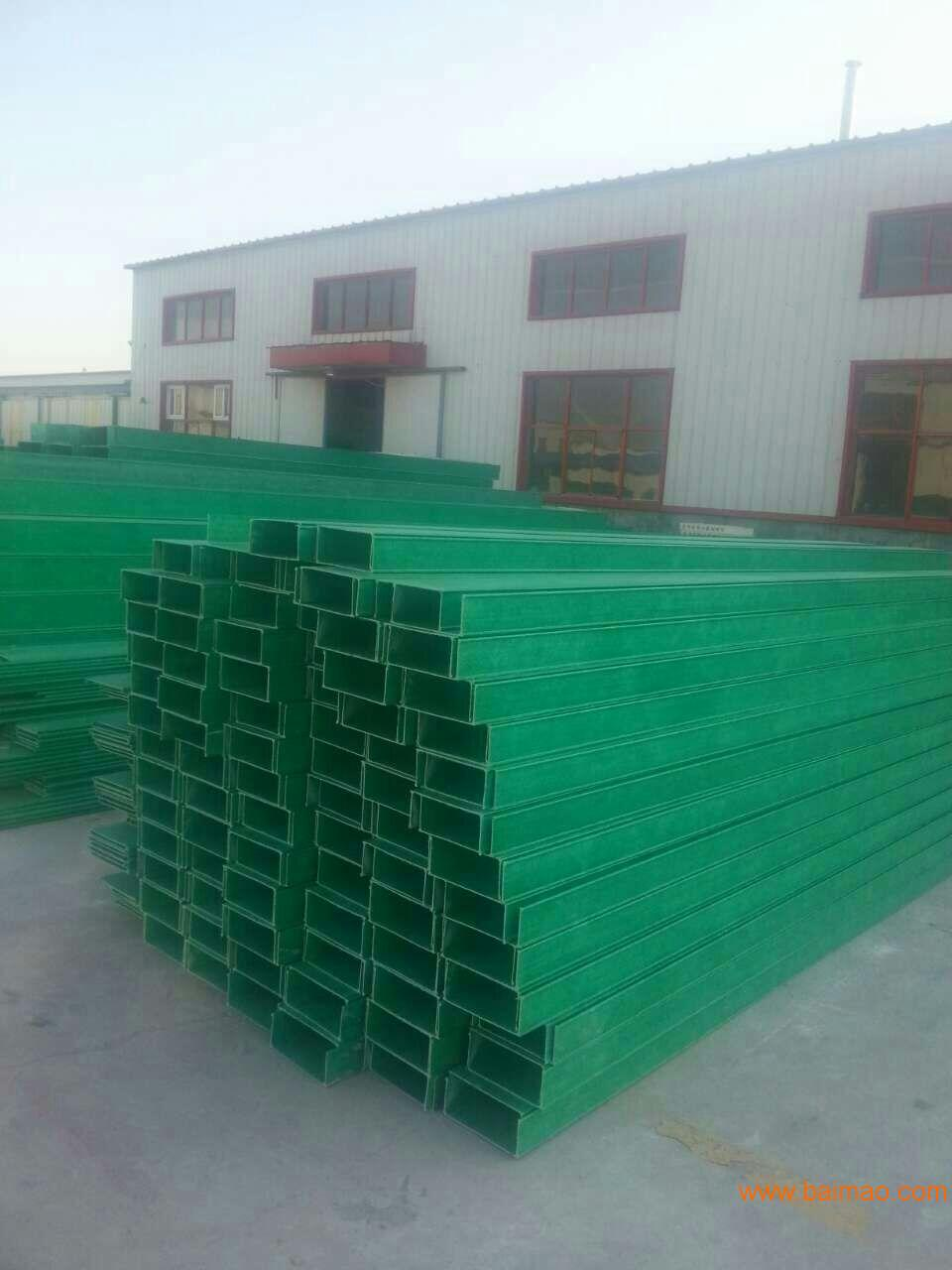 ...盘式电缆桥架品牌推荐 兰州梯级式电缆桥架价格 - 中国供应商