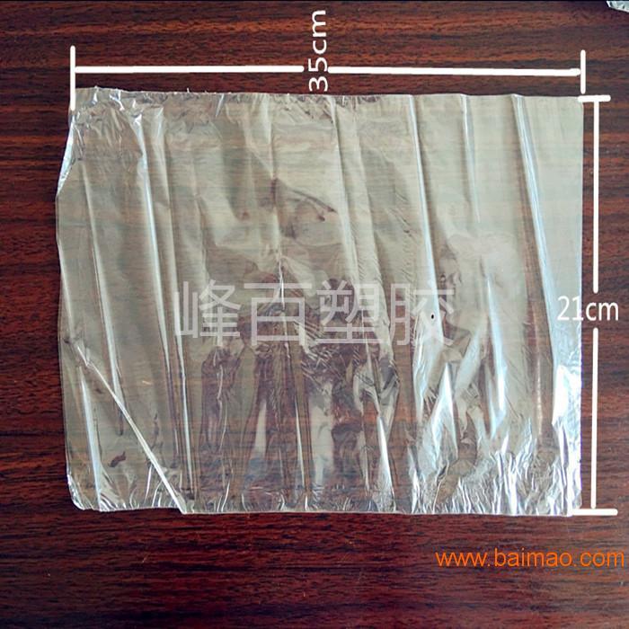 POF收缩膜热缩膜厦门塑料袋厂家直销盒子塑封膜