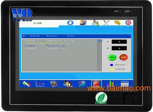 西门子工业平板电脑如果您需要安装其它应用软件