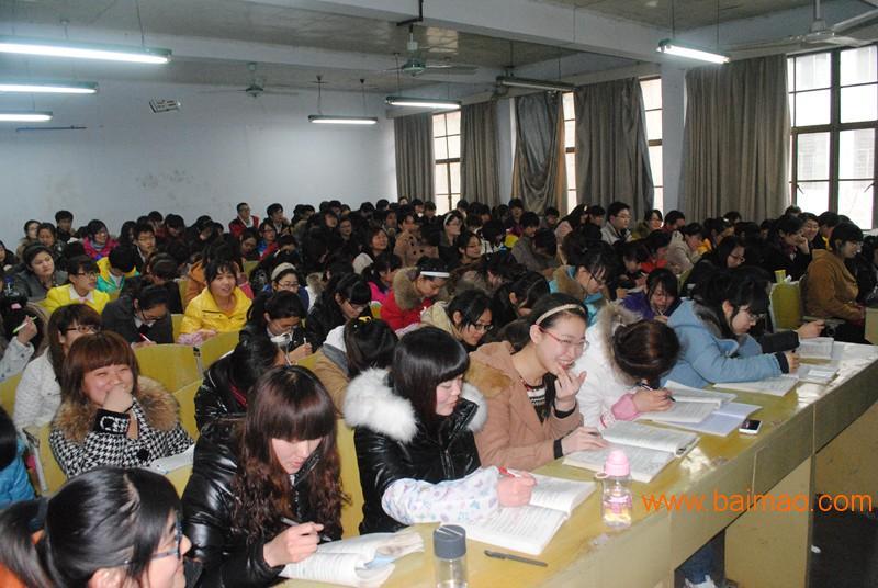 金榜教育提供一流的教师资格证考试辅导_服务好的教师资格证考试辅导