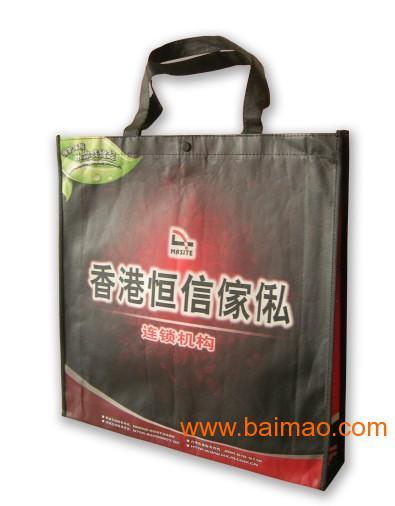 佛山棉布环保袋加工厂家佛山环保宣传袋制作厂
