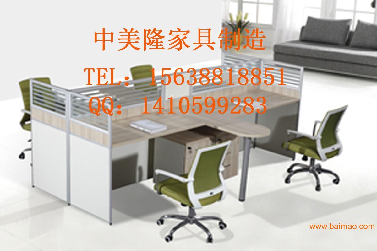 郑州高级办公家具制造厂家-河南泓岳办公家具-中国投影网