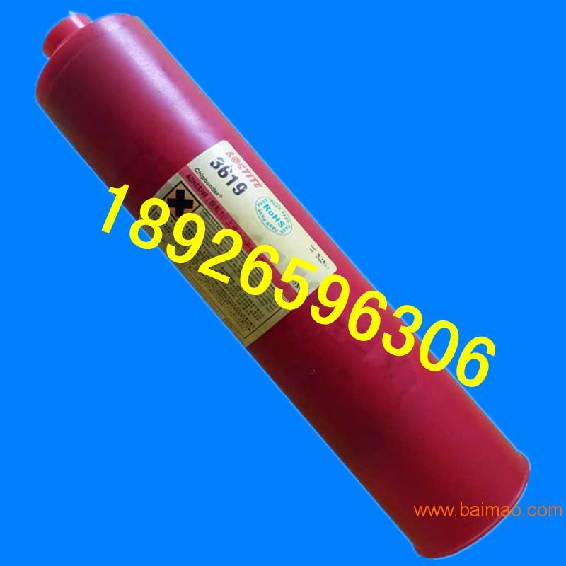 烟台乐泰胶水畅销的乐泰3619出售_loctite3619价格如何