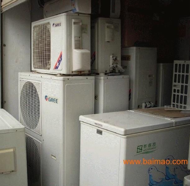 高价回收大型中央空调