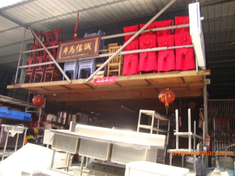 厦门二手餐厅设备回收