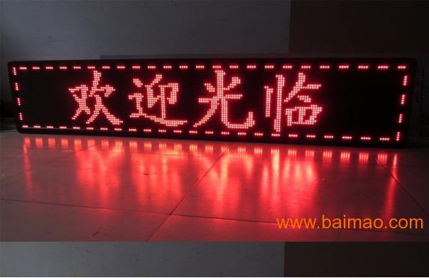番禺南浦led电子屏设计与制作图片