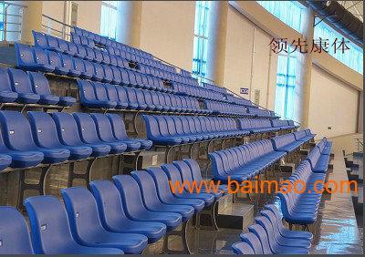 体育馆座椅,看台座椅,体育场座椅,场馆座椅