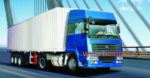 成都到全国各地物流公司、货运公司、货运信息提供