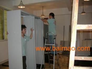家用电器拆卸与安装搬家服务