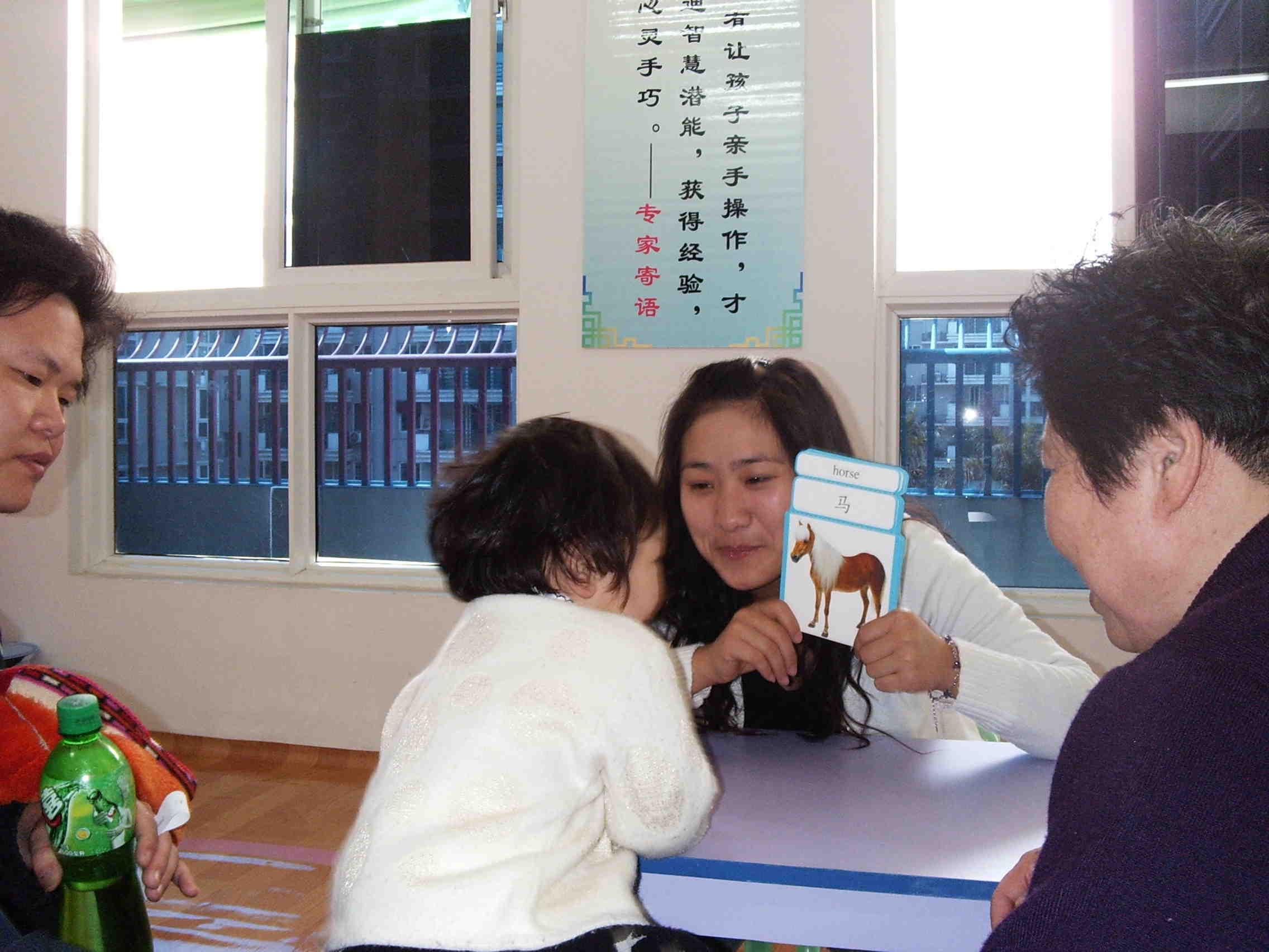 泉州早教中心 提供亲子课程帮助孩子成长,泉州早教中心 提供亲子课程帮助孩子成长生产厂家,泉州早教中心 提供亲子课程帮助孩子成长价格图片