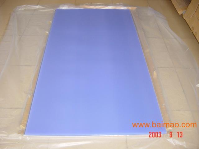南亚PVC片磨砂片