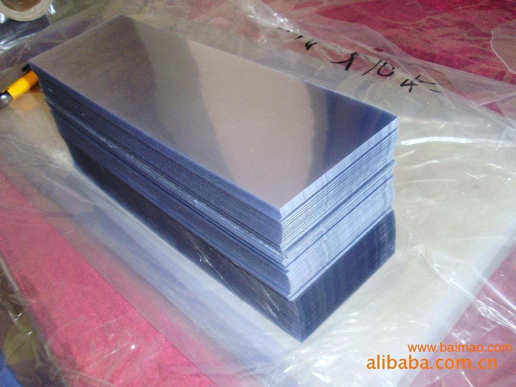 透明PVC印刷胶片