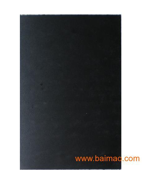 荧光板背板用黑色PP片材