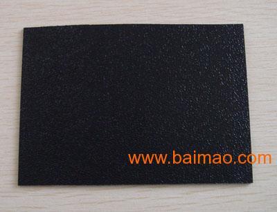 荧光板背板用黑色PP板