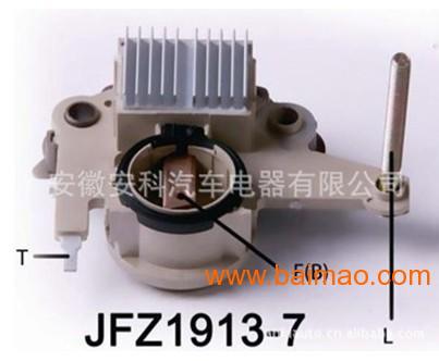奇瑞汽车电子调节器jfz1913--7图片