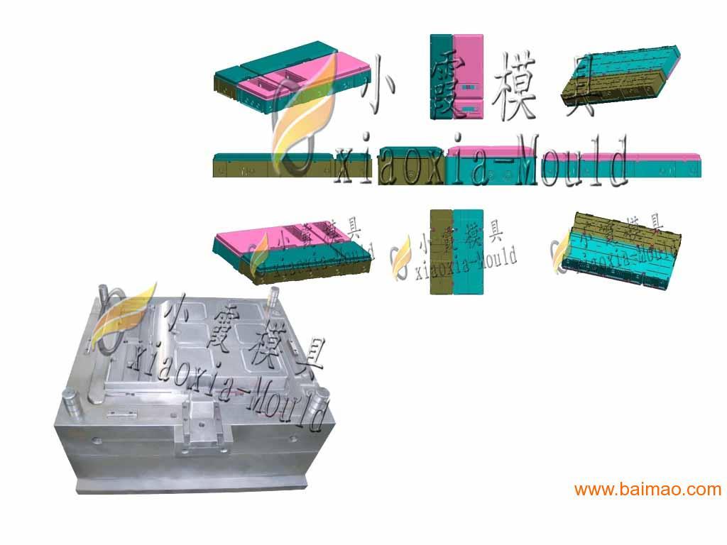 黄岩生产加工注塑电表箱模具,黄岩生产加工注塑电表箱模具生产厂家,黄岩生产加工注塑电表箱模具价格图片