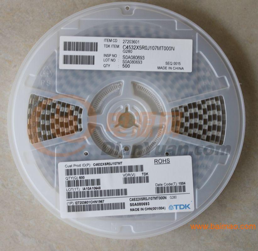 深圳联益微电子公司批发供应稳压IC,升压IC,LED恒流升压IC,充电管理IC