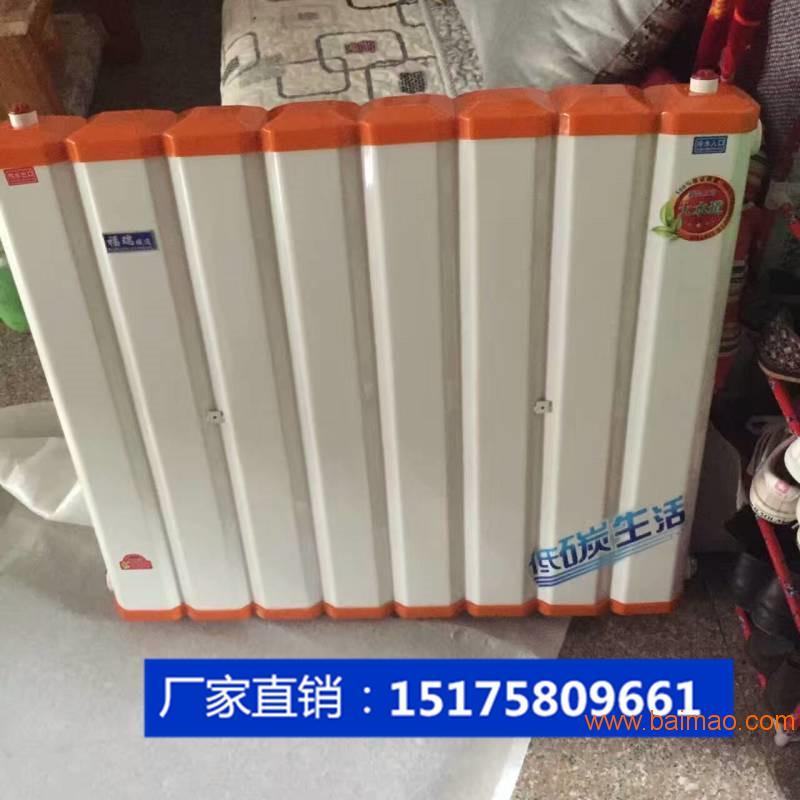 供應900儲水式暖氣換熱器交換器過水熱