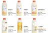 金桔天然果汁/冷冻金桔汁/鲜榨果汁信息 快?#32622;?#26524;汁