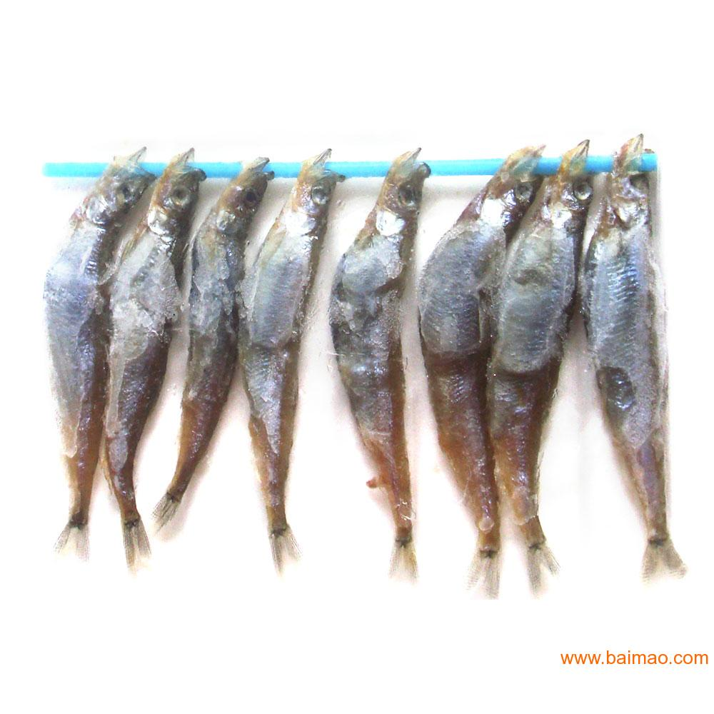 日式多春鱼,厦门牛羊肉海鲜总代理