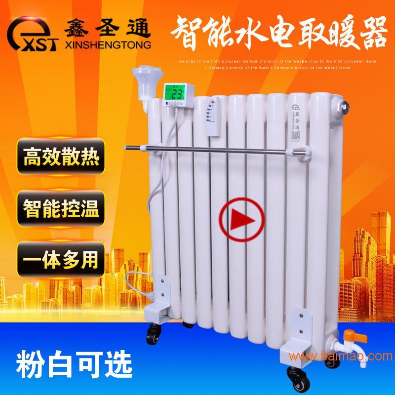 水電暖氣片取暖器家用電熱器插電注水電加熱暖氣片