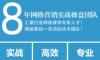 东莞专业做B2B网站开发的公司/旭海网络供/B2B网站开发