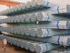 华岐镀锌钢管、钢塑复合管