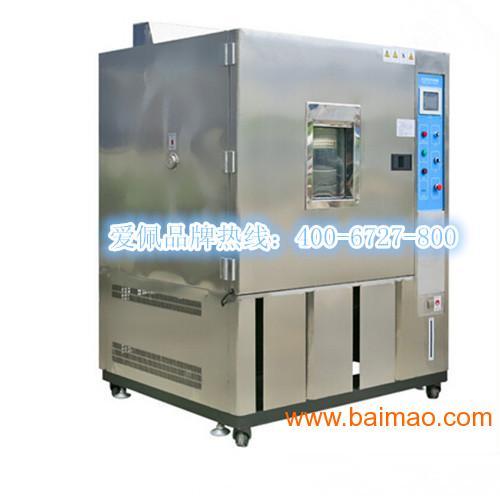 高低温测试生产商 电路板高温老化试验箱