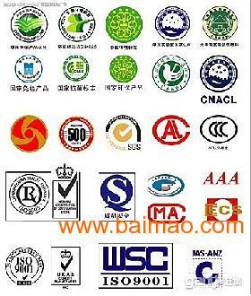 优惠办理国际体系CB认证