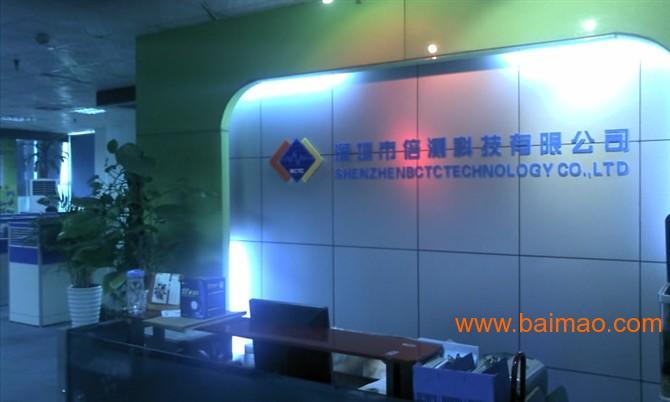 低价办理聚光灯CE,FCC,ROHS认证